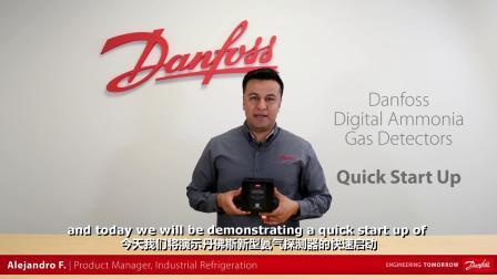 New GD 快速启动氨气检测器演示