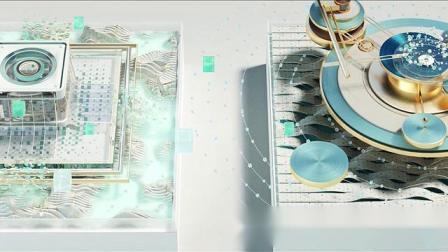 Hello Alibaba Design 2019  设计有你