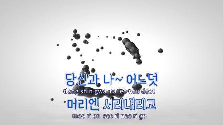 [TJ노래방] 나란히걸읍시다 - 진송남부부  TJ Karaoke