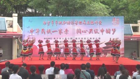 南宁市市政和园林管理局道德讲堂活动演出:舞蹈《广西尼的呀》