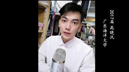 广西钦州市第三中学2019成人礼祝福视频-----毕业学子成人礼祝福