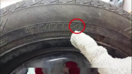 轮胎动平衡机的操作