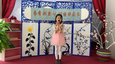 泉州嘉华大地幼儿园2019届诗歌朗诵会樱桃班🍒杨采茜《今天,我们是初升的太阳》
