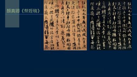 黄简讲书法:六级课程隶书10《乙瑛碑》1﹝自学书法﹞