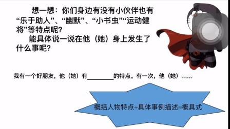 厦门新东方泡泡语文春季三年级第九次课