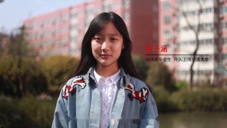 郑州外国语学校2019宣传片