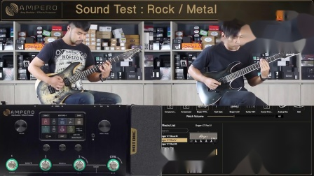 Hotone Ampero Sound Test in RockMetal Style