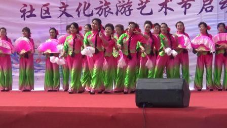 文化旅游节—舞蹈