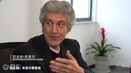 秦欧动力科技集团将进入新能源汽车技术领域