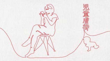 STMY-06 SHIZU