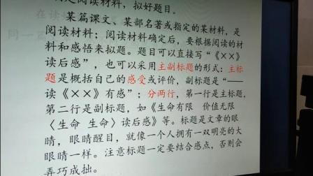 【阜阳美雅特小学】四年级下册语文读后感