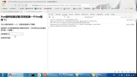 千锋web前端教程:第08集 Vue组件封装过程(怎样封装一个Vue组件)