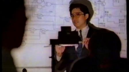 周华健 1993年航空公司广告歌(英文版)