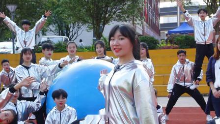 德润中学第三届校园科技文化艺术节推广片