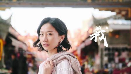 2019红秀GRAZIA@西安——古都新潮