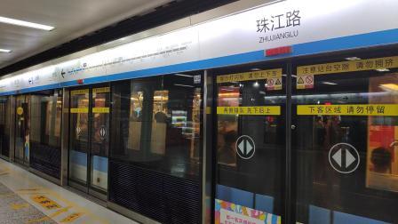 【南京地铁】1号线云闪付主题列车出站