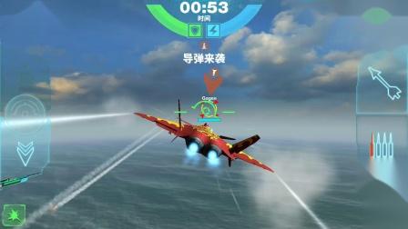 《现代空战3D》美杜莎之眼-灼火 3:1 Gagee[原名:MuzA](标签:#3NGP4L2M)