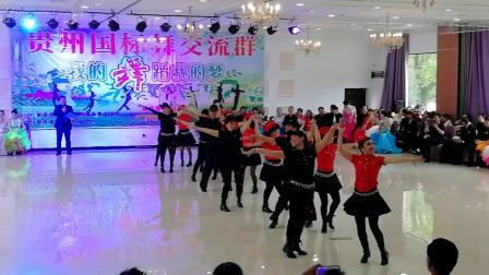 """4、贵州国标舞交流群""""我的舞蹈我的梦""""暨2019年春季联欢舞会""""集体舞""""2."""