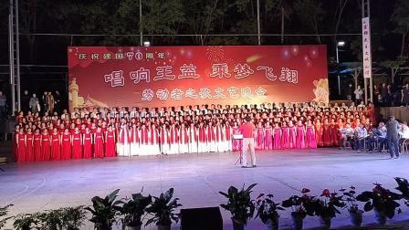 大合唱《小康时光》陕西铜川市王益区