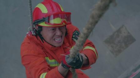 《鸢都火焰蓝》消防公益短片