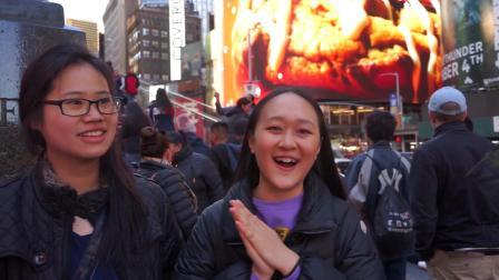 圣约翰大学中国留学生的一个周六 A Saturday of St. John's International Student