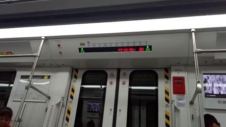 广州地铁13号线 A7 13A013-014 裕丰围-双岗