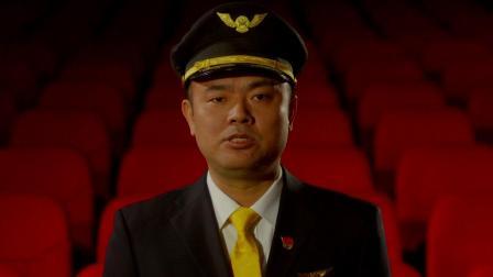 海航之歌-北京基地敬贺海南航空26周岁生日快乐