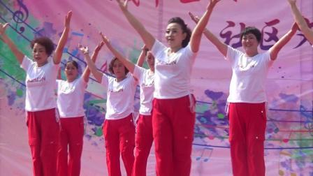 文化旅游艺术节—健美操