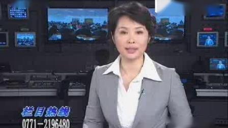 视频:30名博士硕士本科生身陷广西亿元传销案