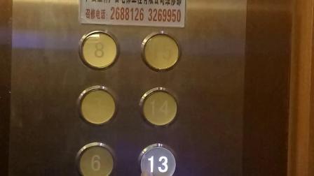 玉林市维也纳酒店电梯上行