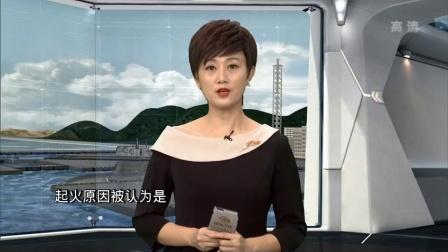 军情直播间20190430