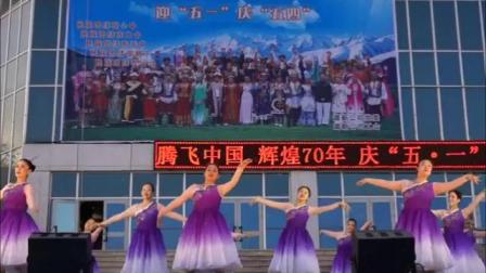 """哈密三道岭  迎""""五一""""庆""""五四""""文娱演出片段"""
