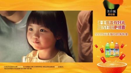 可口可乐 美汁源1.25L系列 分享有料时刻