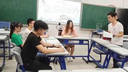 松山2017级智能控制技术专业班团支部五四团日活动