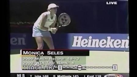 【HL】塞莱斯VS瓦芙里内克(米尔卡费德勒) 2001年澳网女单第二轮