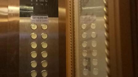 玉林市维也纳酒店电梯下行