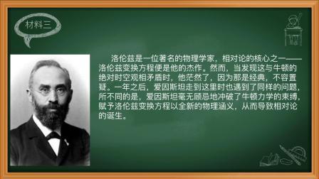 厦门新东方泡泡语文六年级春季第九次课
