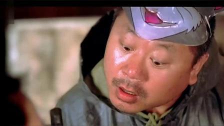 天下无贼:范伟和冯远征打劫这段,承包了整部剧的笑点