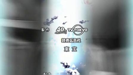 超星神格兰赛沙34中日双语打倒大洛基安DVDRIP
