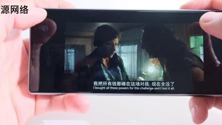 【21:9】五一索尼特辑|索尼Xperia 10 Plus快速体验
