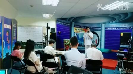 深圳吉祥普通话培训学院当众讲话演讲口才小班制培训肢体语言培训内容