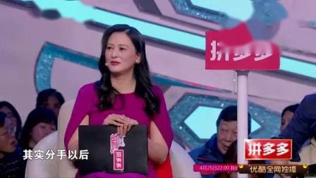 """我在孟非全新定义""""奢侈品"""",""""爱笑版陈伟霆""""帅气登场截了一段小视频"""