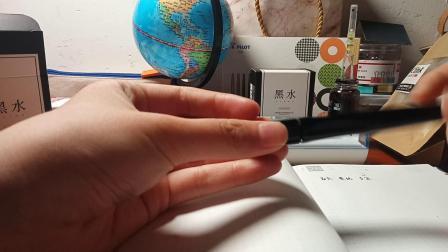 【叶小茵QAQ】【日常】【水】【败家钢笔开箱!☞近期(划掉)黑历史的重画!】