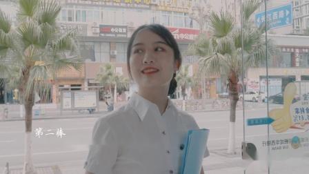 共青团长城华西银行高新科技支行团支部五四献礼