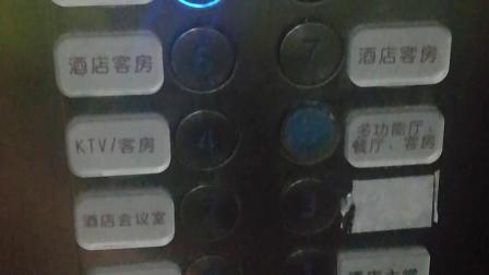 济南缤纷五洲大酒店电梯(1−8)