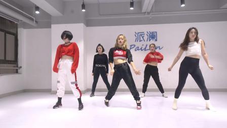 【派澜爵士舞】学员爵士舞练习室版《Pop Star》