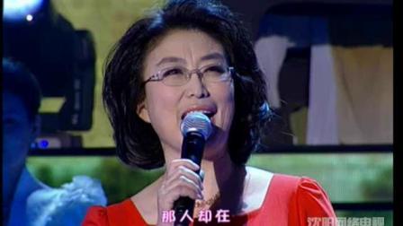 2012辽沈主播月圆欢唱会 高胜美
