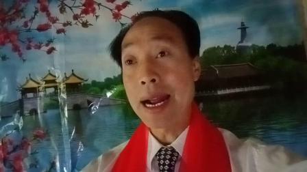 学唱南阳关选段我的韩伯父。