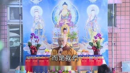 A2353 海涛法师-花莲县-凤林镇-众生就是修行主要动力