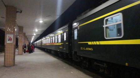 中国电车迷 K9008次进溆浦站 停车